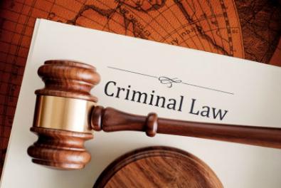Ποινικό Δίκαιο